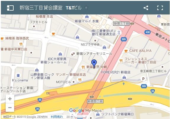 新宿三丁目会議室